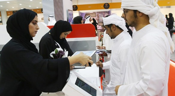 Abu Dhabi Commercial Bank participates in Careers UAE 2018