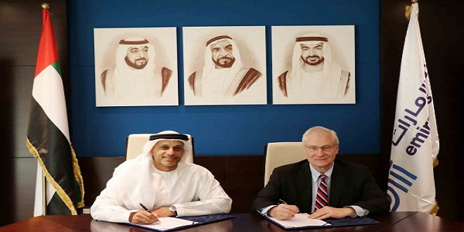 Emirates Steel signed a contract with Brazilian company