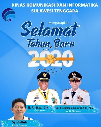 IKLAN KOMINOF 2020 TAHUN BARU