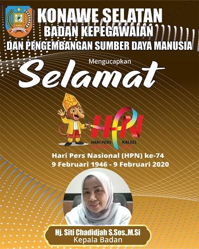 iklan BKPSDM HPN 2020