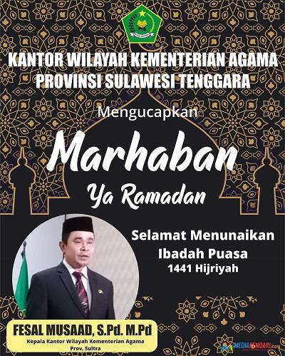 IKLAN KEMENAG UCPN Ramadhan