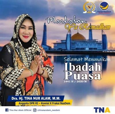 Iklan Ibu tina Ramadan 2020