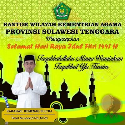 Iklan Idul Fitri KANWIL Sultra
