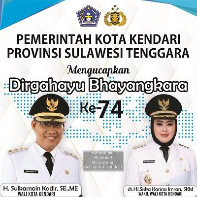 Iklan Pemkot dirgahayu Bhayangkara