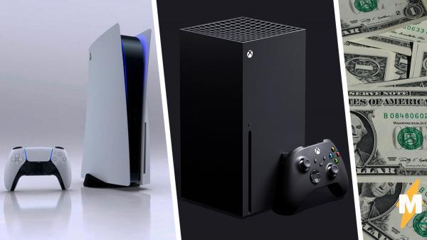 Когда выйдут Xbox Series X и PlayStation 5, и сколько они будут стоить. В соцсетях выдвинули свои теории