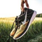 Nike CryptoKicker