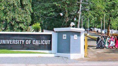 Photo of കാലിക്കറ്റ് സര്വകലാശാലയിലെ താത്കാലിക ജീവനക്കാരെ സ്ഥിരപ്പെടുത്താനുള്ള തീരുമാനം ഹൈക്കോടതി സ്റ്റേ ചെയ്തു
