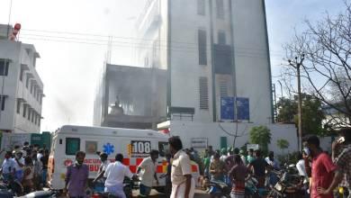 Photo of കൂടല്ലൂരിൽ കീടനാശിനി ഫാക്ടറിയിൽ പൊട്ടിത്തെറി; നാല് മരണം; നിരവധി പേർക്ക് പരുക്ക്