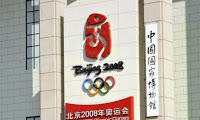 protests over beijing games 'will grow'