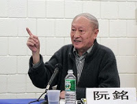 ex-ccp official accuses china of staging violent riots