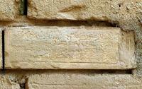 US military wrecks ancient babylon
