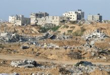 Jabalia - Gaza Strip