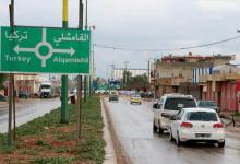 سوريا.. اعتداءات جنسية على أطفال يرتادون حضانة في القامشلي