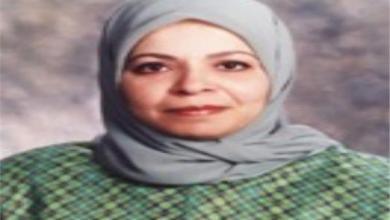 مصرية تفرز بجائزة أفضل العلماء السيدات في إفريقيا لعام 2020