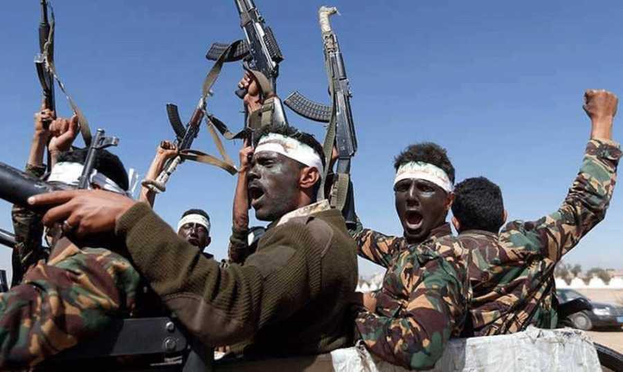 """واشنطن تشطب الحوثيين من """"قائمة الإرهاب"""""""