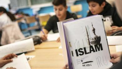 """ولاية ألمانية تقرّر تدريس المادة """"الإسلامية"""" في مدارسها"""