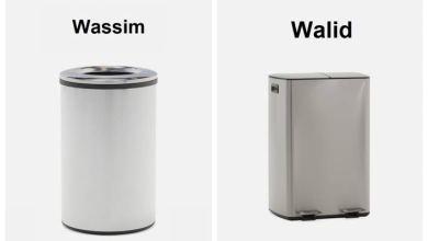 """شركة أثاث كندية """"Structube"""" تطلق أسماء عربية على سلال القمامة"""