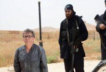 """سوريا: العثور على رفات يُشتبه أنها لعالم الآثار """" خالد الأسعد"""""""