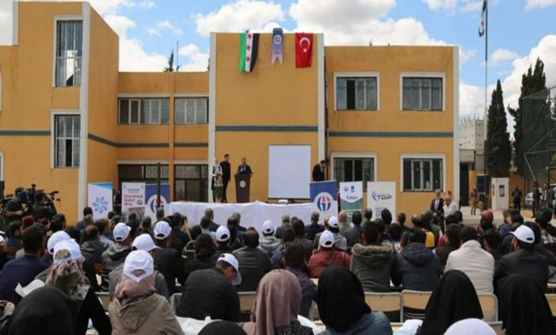 النظام السوري يدين وبشدّة قرار تركيا بإحداث جامعة في ريف حلب