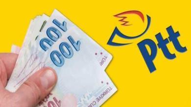 رابط التأكد من المساعدات المالية الثانية بقيمة الـ1000تركية