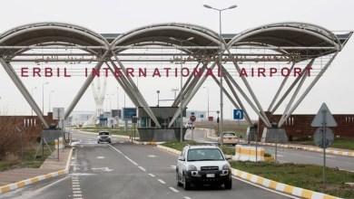 مستجدات الهجوم الصاروخي على مطار أربيل