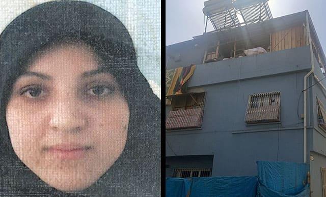 وفاة امرأة سورية حامل نتيجة سقوطها أثناء هز السجادة