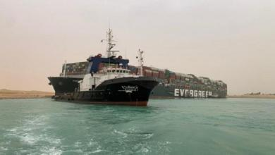 الملاحة المصرية تطمئن العالم بشأن جنوح السفينة العملاقة