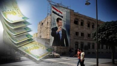 الأسد يجابه الكارثة الاقتصادية بمنحة 11 دولار