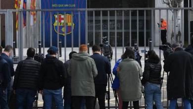 مداهمة مقر نادي برشلونة وحملة اعتقالات لعدة أشخاص