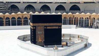 السعودية تضع شرطاً جديداً لأداء فريضة الحج