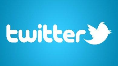 تويتر يفتتح مقراً رئيسياً له في أفريقيا