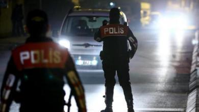 إحباط عملية تفجير إرهابية في محطة حافلات اسطنبول
