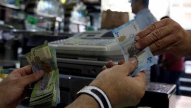 دمشق.. نشاط للحوالات الخارجية بعد رفع سعر الاستلام