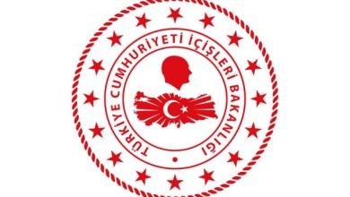 بيان هام من وزارة الداخلية التركية بخصوص استثناءات الحظر
