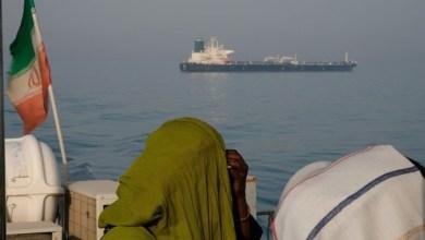 إيران تفتح تحقيقاً حول الهجوم على سفينتها شافيز