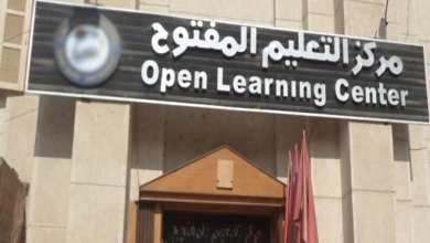 تأجيل امتحانات التعليم المفتوح في سوريا