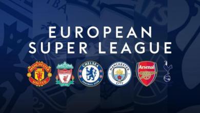 انسحاب الأندية الانجليزية يعطل عمل دوري السوبر الأوروبي
