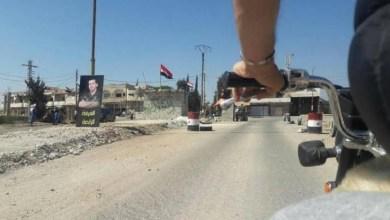 """مقتل ثلاثة عناصر من """"الأمن العسكري"""" في كمين بدرعا"""