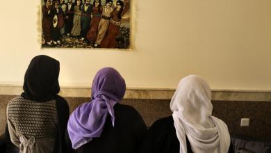 العراق: استرجاع مختطفات من قبضة داعش عن طريق دفع المال