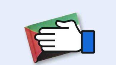 موظفون في فيسبوك يتهمون الشركة بالتحيز ضد العرب