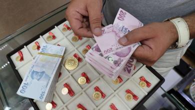 سعر الدولار والذهب مقابل الليرة التركية
