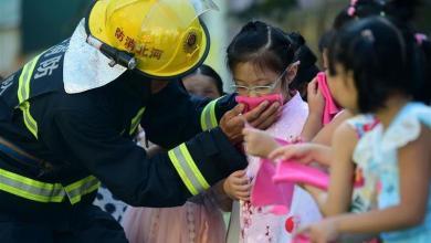 وفاة 18 شخصاً معظمهم أطفال في حريق بالصين