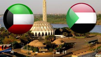 الكويت تشطب السودان من قوائم الدول الراعية للإرهاب