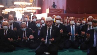 الرئيس التركي يحدد عطلة عيد الأضحى وقرارات أخرى هامة