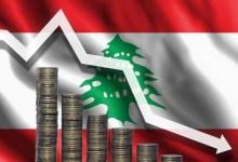 الليرة اللبنانية تواصل انهيارها أمام الدولار الأمريكي