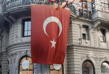 بنك تركيا