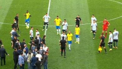 بعد دقائقة من انطلاقها.. إيقاف مباراة البرازيل والأرجنتين لهذا السبب