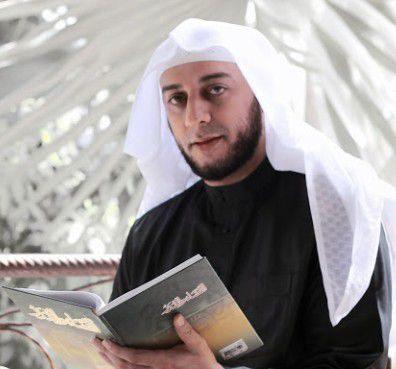 Syekh Ali Mohammed Jaber