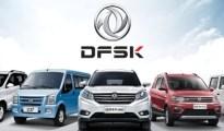 Dealer DFSK