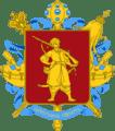106px-Coat_of_Arms_of_Zaporizhzhya_Oblast